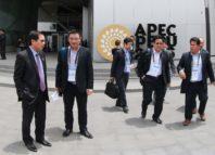 APEC Perú producto peruano