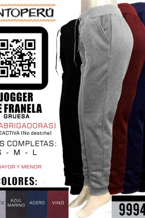 Pantalón Jogger Franela Gruesa