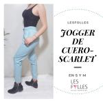 JOGGER DE CUERO LATEX 2