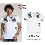 1pcr59 (NO)