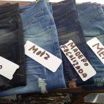 jeans rasgados.jpg 3